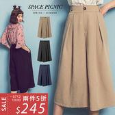 寬褲 Space Picnic|預購.單釦後腰鬆緊七分寬褲【C18053013】
