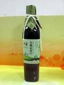 健康族~有機黑糖蜜薑汁500ml/罐