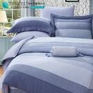 LUST生活寢具【奧地利天絲-麻趣布洛-藍】100%天絲、雙人6尺床包/枕套/舖棉被套組  TENCEL 萊賽爾纖維