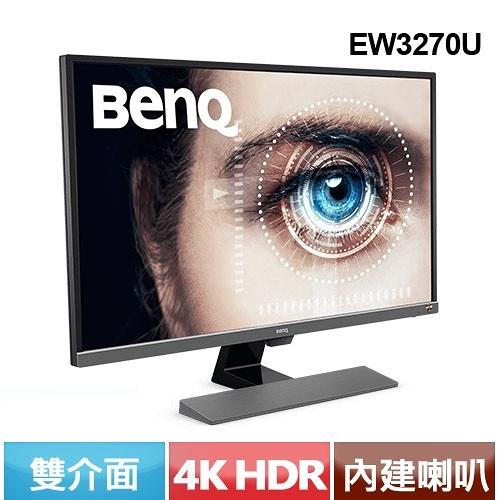 BENQ EW3270U 32型 真4K HDR舒視屏護眼螢幕