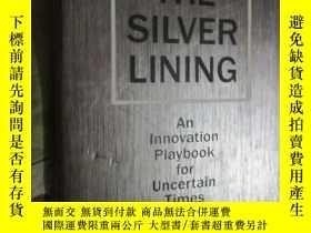 二手書博民逛書店The罕見Silver Lining: An Innovatio
