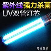 220V魚缸UV殺菌燈紫外線魚池凈水潛水滅菌燈水族箱燈魚缸殺菌燈 st3353『美好時光』