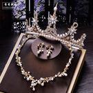 新娘頭飾2018新款韓式成人皇冠金色項鍊結婚三件套婚紗禮服配飾品  電購3C
