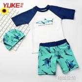 兒童泳衣 男童泳褲泳帽套裝 可愛男孩分體寶寶嬰兒卡通速幹游泳衣 韓語空間