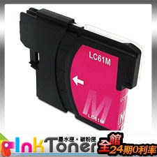 BROTHER LC61M/LC67M/LC38M(LC61/LC61/LC38)相容墨水匣(紅色)一顆【適用】MFC-255CW/290C/490CW