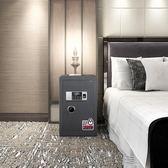 保險櫃家用小型指紋密碼床頭櫃可入墻隱形45/60cm辦公全鋼防盜單門 LX雲朵走走