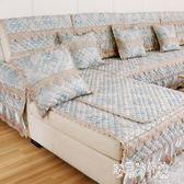 冬季防滑沙發墊現代簡約沙發套全包萬能套坐墊子罩巾布藝四季通用 DJ3692【宅男時代城】