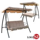 特價~邏爵~吉羅列兩用鞦韆搖床 / 躺椅 休閒椅 庭園椅 遮陽椅 涼亭 戶外椅  HC-101