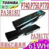 TOSHIBA PA3817U-1BAS 電池(原廠)-東芝 A660,A660D,A665,A665D,L770,L770D,L775,L775D,C640,PA3816U-1BRS