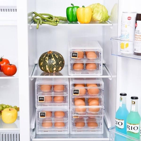 【甜手手】抽屜式雞蛋收納 24格廚房冰箱雞蛋盒【K033】保鮮盒 塑料雞蛋格 廚房收納 雞蛋托