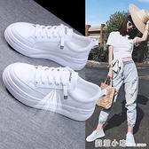 小白鞋女鞋秋季年夏季新款網紅爆款白鞋百搭透氣薄款洋氣板鞋 蘇菲小店