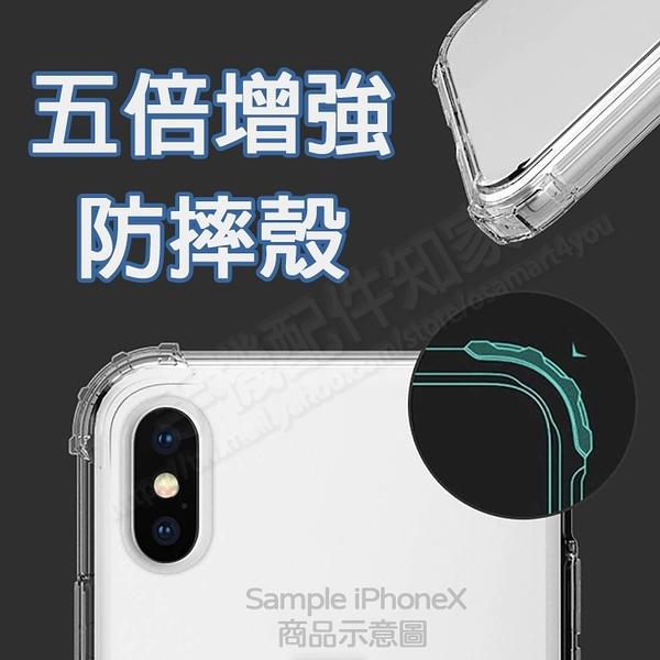 【五倍增強抗摔軟套】Apple iPhone 12 mini 5.4吋 防摔氣囊輕薄保護殼/防護殼手機軟殼背蓋/透明殼-ZW