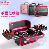 滿元秒殺85折 大號專業化妝包手提美甲紋繡半永久工具箱化妝箱