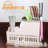 家庭家居日用實用小東西物件玩意懶人必備廚房收納居家百貨雜貨鋪 橙子精品
