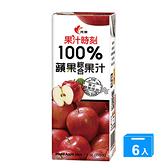 光泉100%蘋果汁200ml x6入【愛買】