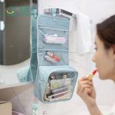 洗漱包 便攜式多功能男女收納袋化妝包出差小防水戶外洗簌用品