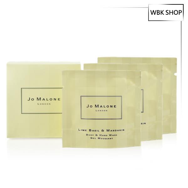 Jo Malone 沐浴滋潤旅行包-乳液 7ml(多款香味可選 買3包再送Jo Malone小紙盒) - WBK SHOP