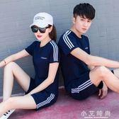 運動服 運動套裝男健身房運動服男士休閒套裝女情侶套裝跑步運動裝兩件套 小艾時尚