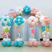 婚慶拱門 創意氣球拱門支架寶寶兒童周歲生日派對開業裝飾佈置婚禮場景道具【美物居家館】