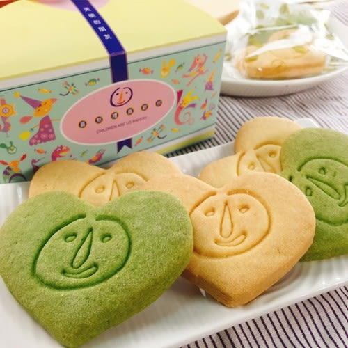 『喜憨兒』愛心LOGO餅乾-10片 (單片裝)