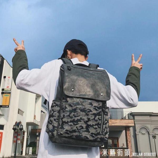 後背包男 2018新款韓版後背包 背包男士皮質後背包戶外旅行包街頭迷彩背包 米蘭街頭