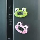 計時器 計時器廚房烘焙可愛電子定時器做題時間管理提醒器學生學習鬧鐘倒【快速出貨八折下殺】