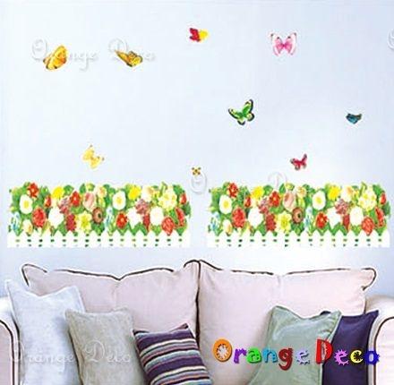 壁貼【橘果設計】花朵柵欄 DIY組合壁貼/牆貼/壁紙/客廳臥室浴室幼稚園室內設計裝潢