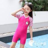 泳裝-兒童泳衣女童連體平角游泳衣寶寶小中大童溫泉防曬泳裝-奇幻樂園