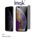 【愛瘋潮】Imak Apple iPhone X / Xs/11 Pro 5.8吋 防窺玻璃貼 鋼化材質