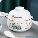 泡麵碗 可愛寶寶龍卡通陶瓷學生宿舍創意方便面泡面碗杯帶蓋日式湯飯面碗 快速出貨