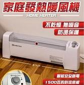 免運 1500W大功率靜音電暖器 迷你暖風機 速熱暖氣器 衛浴暖器 電暖爐 暖風扇 天 循環升溫器igo