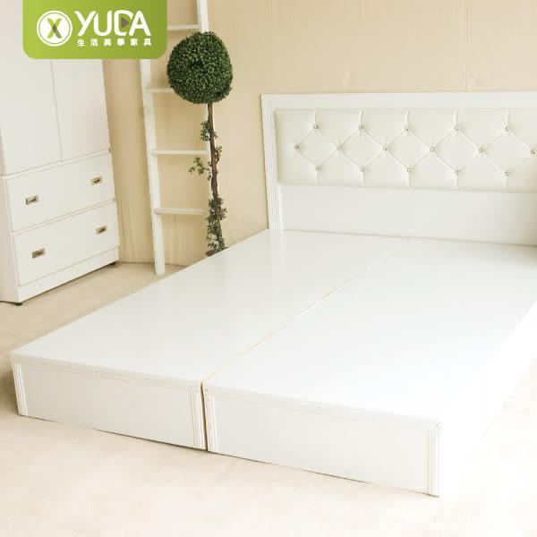 【YUDA】促銷款 純白色 3.5尺單人 / 5尺雙人  床底/床架/非掀床(三分床底) 新竹以北免運
