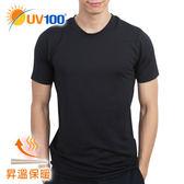 UV100 防曬 昇溫保暖-圓領短袖上衣-男