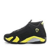 Nike Air Jordan 14 Retro BG [487524-070] 童鞋 喬丹 經典 潮流 休閒 黑 黃