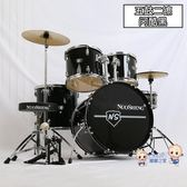 架子鼓 架子鼓成人兒童自學爵士鼓5鼓3?4?初學者入門練習專業演奏T 1色