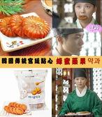 ~2wenty6ix ~~韓國~雲畫的月光傳統宮廷點心蜂蜜藥果약과點心140g