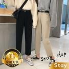 【Stay】韓版百搭寬鬆直筒顯瘦長褲 寬...