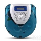 攜式 CD機 隨身聽 CD播放機 防震 支持英語碟 花樣年華