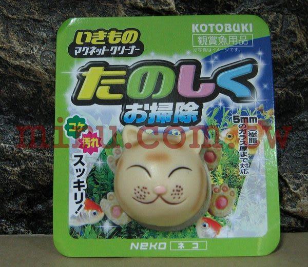 【西高地水族坊】日本KOTOBUKI 造型磁力刷(貓咪)