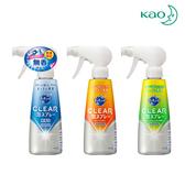 KAO 花王Kyukyutto CLEAR 泡沬噴霧洗碗精300ml 洗碗清潔劑清潔廚房除菌油垢洗碗精