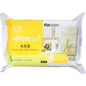 HYUNDAI貼身衣物用洗衣皂(檸檬)200g【愛買】