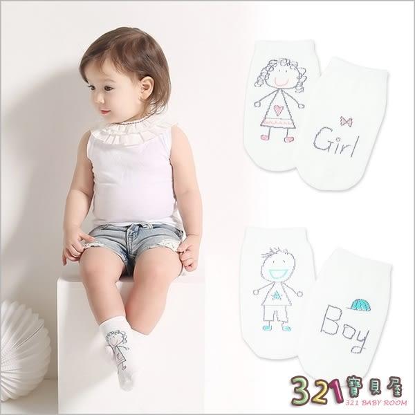 童襪子防滑襪短襪-韓國不對稱卡通圖案純棉襪-321寶貝屋