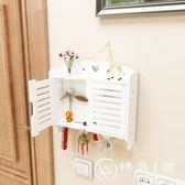 鑰匙置物架 鑰匙掛鉤門口墻壁掛置物架飾品擺件收納盒掛衣架整理箱免打孔