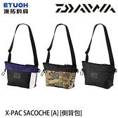 漁拓釣具 DAIWA X-PAC SACOCHE [A] [側背包]