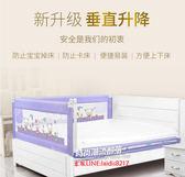 兒童床邊護欄寶寶防摔掉嬰兒床上欄桿擋板通用折疊大床圍欄