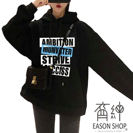 EASON SHOP(GW9369)韓版純色撞色字母印花大口袋落肩寬版寬鬆長袖棉連帽T恤女上衣服打底內搭衛衣休閒