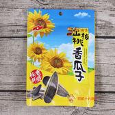 統記_蜜汁山核桃香瓜子180gX15袋(箱)【0224零食團購】4714431053066-B