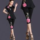 繡花T恤 加大尺碼夏裝民族風女裝 短袖繡花T恤中國風中長款牡丹刺繡女大碼上衣 M-4XL