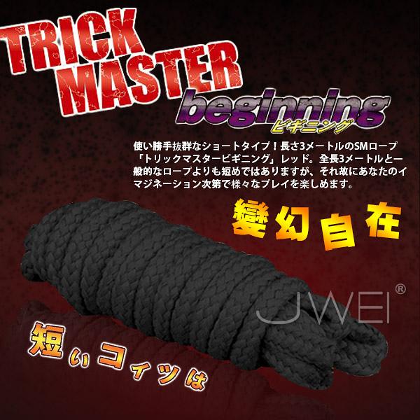 969情趣~日本原裝進口A-ONE.TRICK MASTER 拘束綁捆繩(黑)