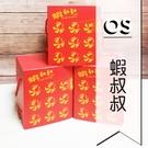 (特價) 蝦叔叔 大尾蝦酥 25gx10包/盒 超取限購4盒   OS小舖